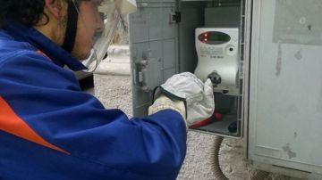 Avviso e-distribuzione: interruzione fornitura energia elettrica 22-10-2021